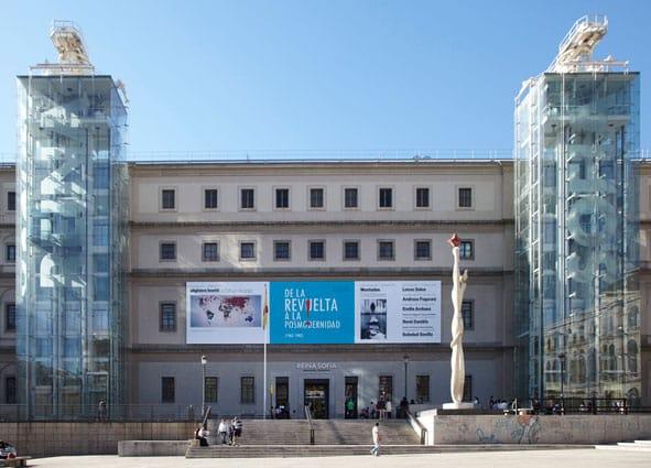 Ascesores panorámicos museo Reina Sofía
